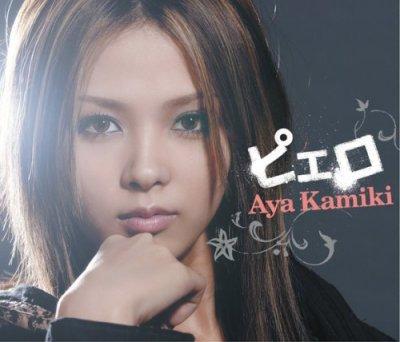 Je suis un Fan de Kamiki Aya et vous?<3<3.