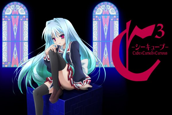 C3 - Cube x Cursed x Curious