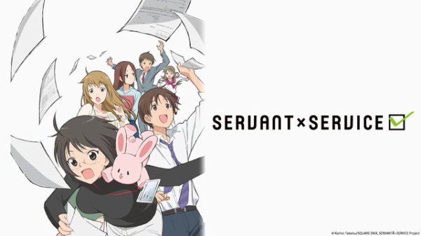 ServantxService