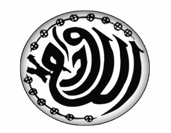 Mouvement mondiale pour l'unicitè de dieu