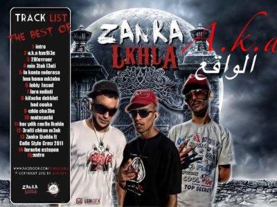 Zanka Kahla - Album : Aka Lwa9i3
