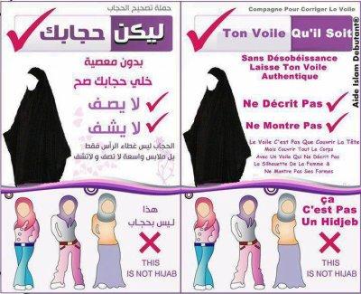 Des femmes habillées mais nues - « Et rappel, car le rappel profite aux croyants » Sourate 51 Verset 55 ﷲ