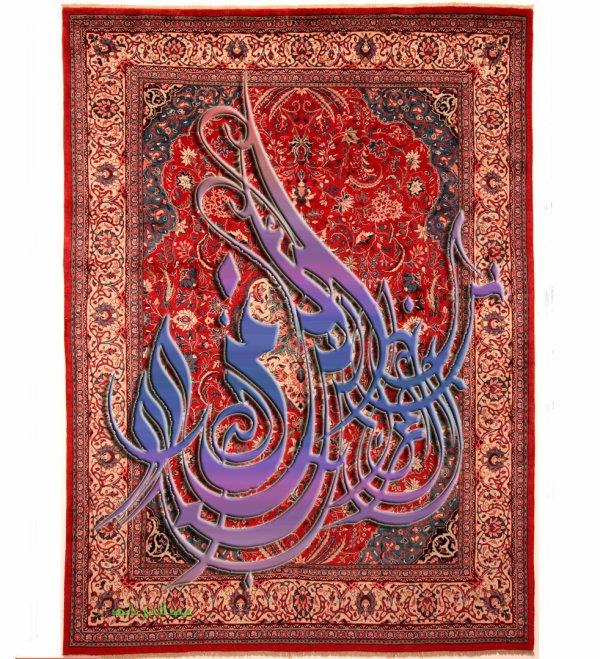 Muslim Art