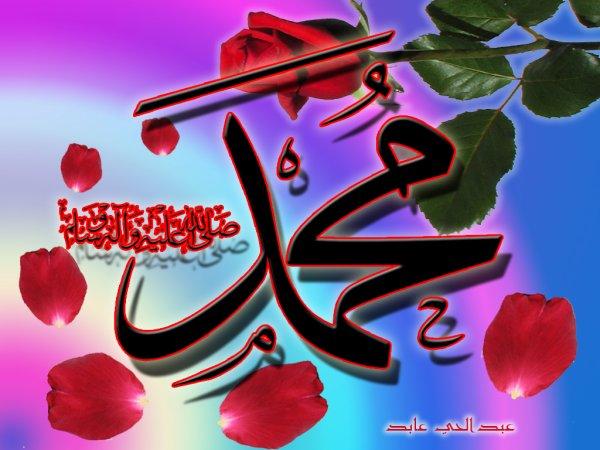 Islamic Art الخط العربی الاسلامی
