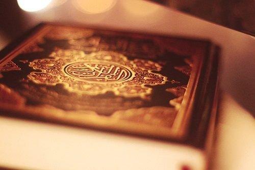 L'obligation d'invoquer Allah <3