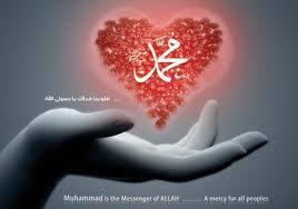 Muhammed (Salallahu alayhi wa salam) avait ce don... <3