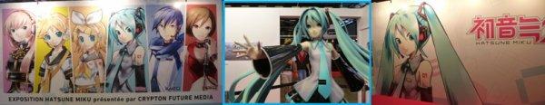 Japan Expo 2014 - 15ème anniversaire - animations 2/3 !