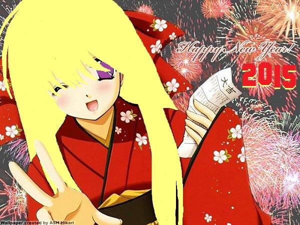 Bonne Année! :)