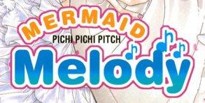 ~ ★ Mermaid Melody ★ ~
