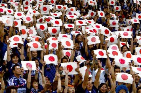 Le Japon en bref