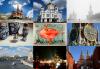 Moscou ♥