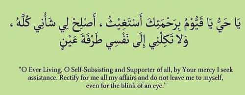 ..allahOm Ameen..
