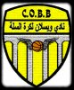 bader-basketball