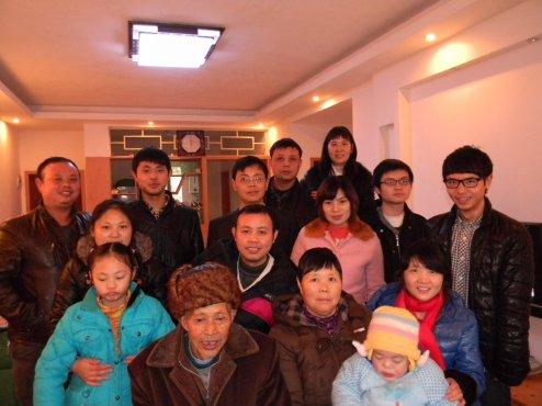 La réunion entre ma grande famille