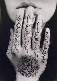 Photo de miss-tunisiedu83