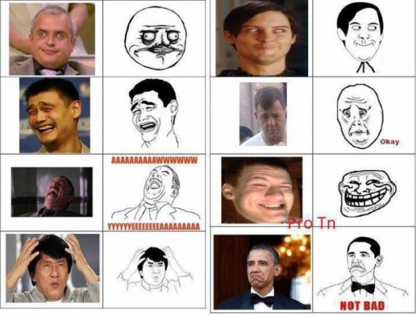 real troll face