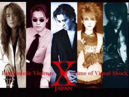 *** X JAPAN ***