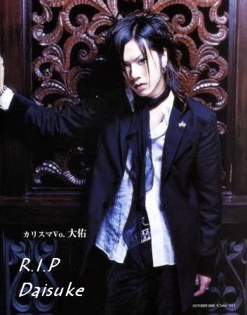 2 ans ... RIP Daisuke-sama
