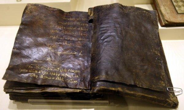 Une bible millénaire redécouverte à Ankara