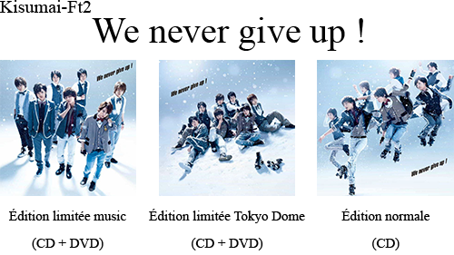『Kis-My-Ft2's 2nd single ♫ We never give up ! → 14.12.2011』