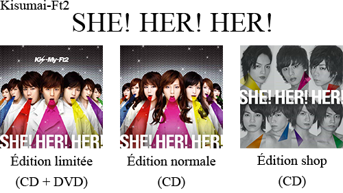 『Kis-My-Ft2's 3rd single ♫ SHE! HER! HER! → 21.03.2012』