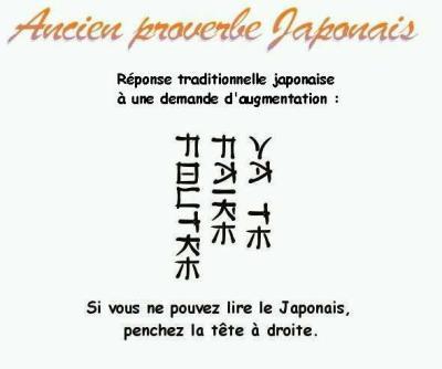 Ancien proverbe japonais!