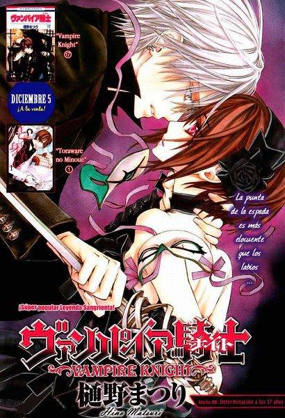 Vampire Knight Tome 17
