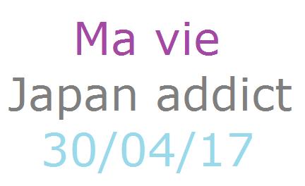 Japan addict!!