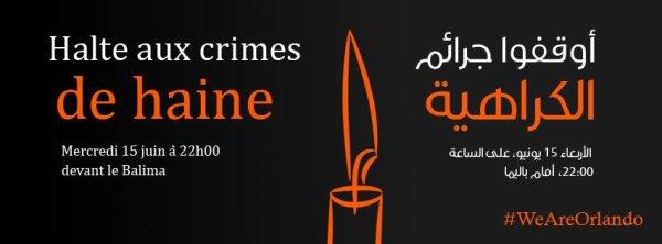 Rabat | Rassemblement en hommage aux victimes d'Orlando