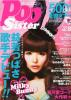 Magazine part 4