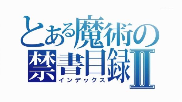 To Aru Majutsu no Index II