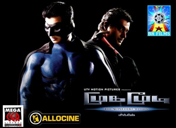 MUGAMOODI en france
