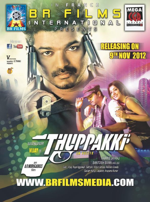 Thuppaki in france