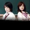 Shiiba-Ayumu-Music