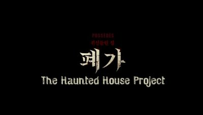 The haunted house project  *Film d'Horreur*