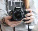 Photo de Photographie-200