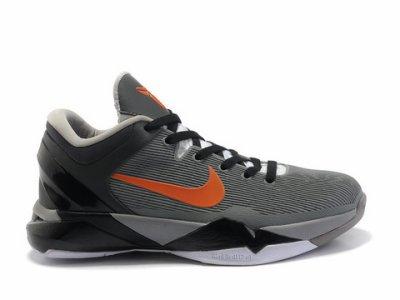 Nike Zoom Kobe 7 Shark