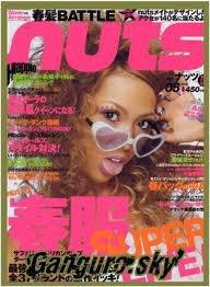 magazine mode japonaise