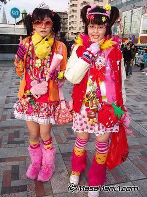 tout les style au japon!