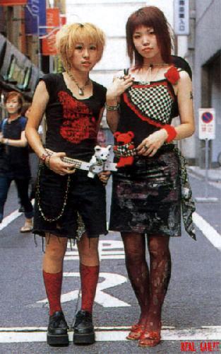 autres styles au japon
