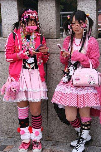 encore des style japonais