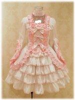 marques mode japonaise