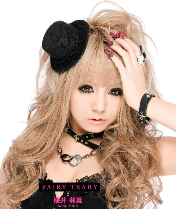 Rina Sakurai