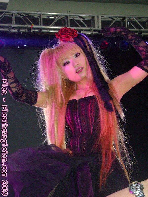 Aural vampire
