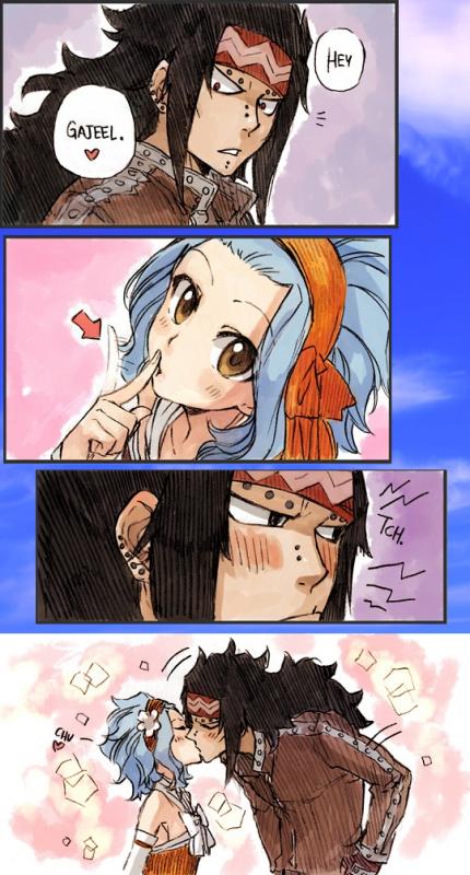 GaLe kiss