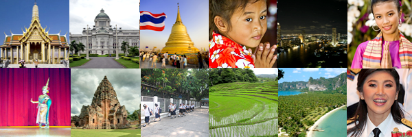 Welcome In Thailand:Le Pays Des Sourires