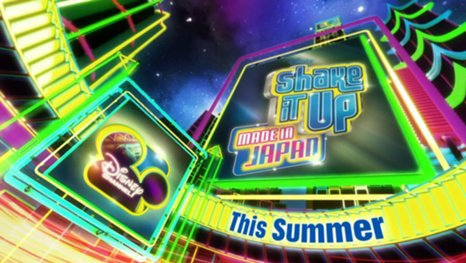 Article spécial: Shake it up made in Japan.