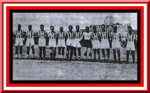 الوداد البيضاوي تأسس سنة 1937