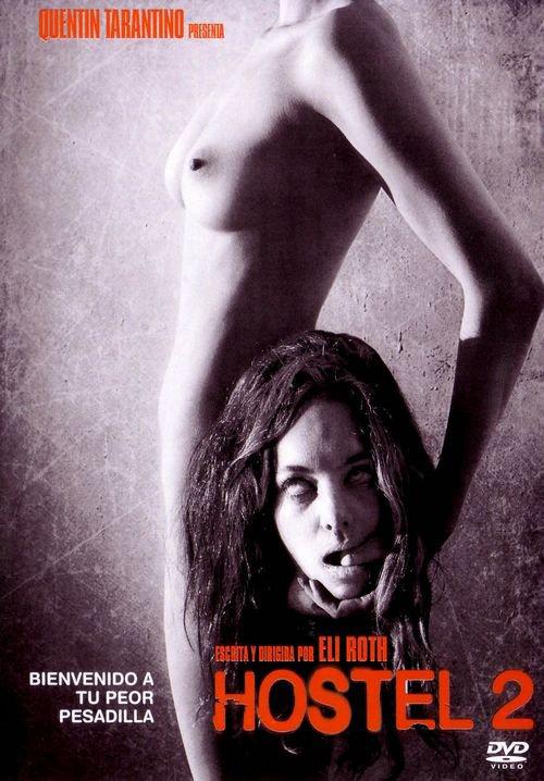 Hostel: Part 2 (2007)