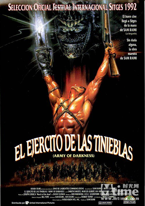 Evil Dead 3 (1993) aka Evil Dead 3: Army of Darkness